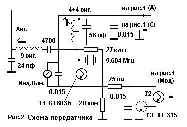 принципиальная электрическая схема шкоды