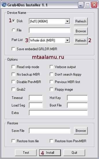 Hiren Boot Cd 10.1 Iso Image