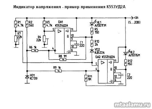 Приведены данные по микросхеме К553УД2 и ( для примера ) приведена схема использования микросхемы в качестве...